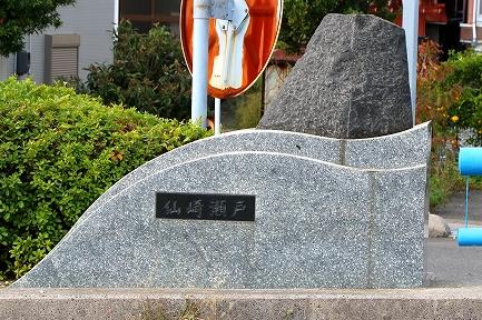 青海大橋-3