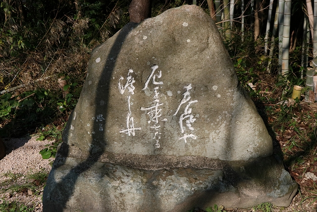 王子山公園-3