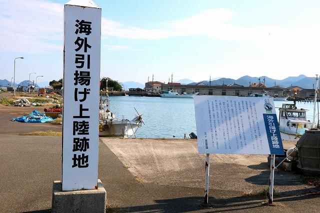 仙崎湾の風景-2