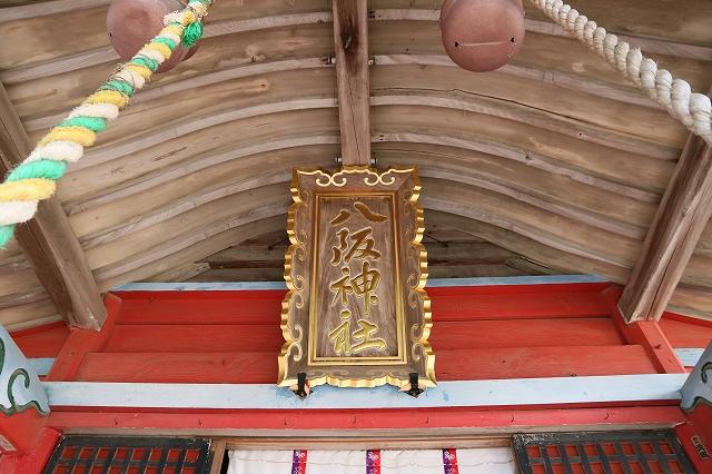 八坂神社-6