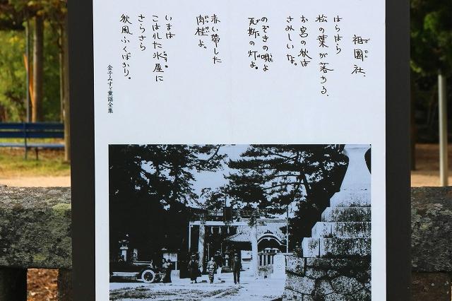 八坂神社-7
