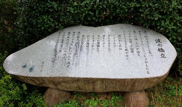 みすゞ公園-10