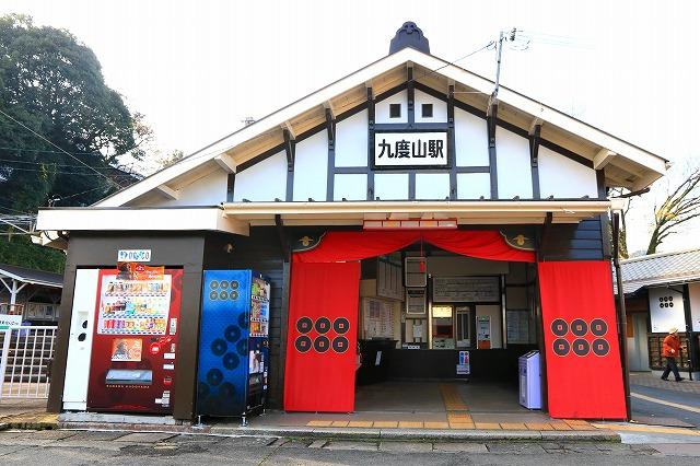 九度山駅-1