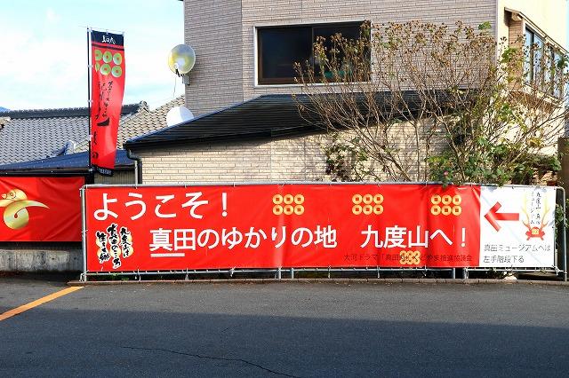 九度山駅-2
