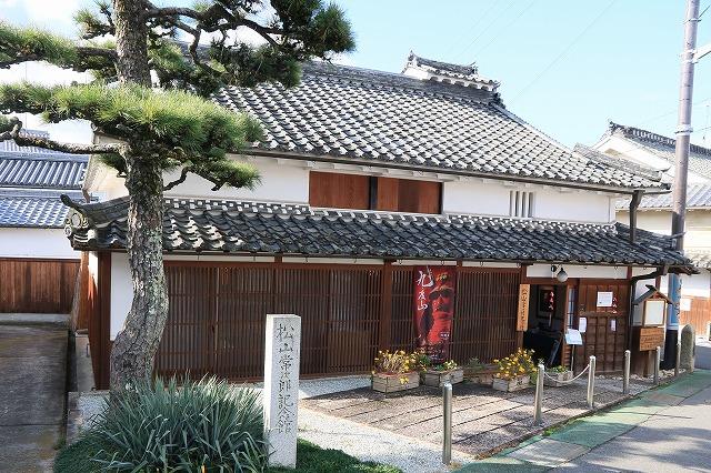 松山常次郎記念館-1