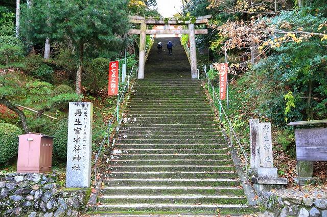 丹生官省符神社-1