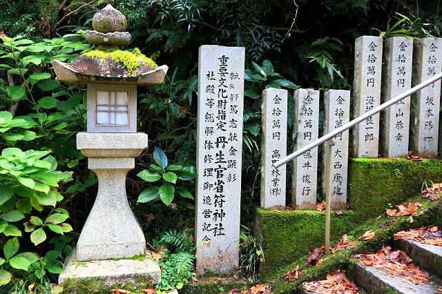 丹生官省符神社-4