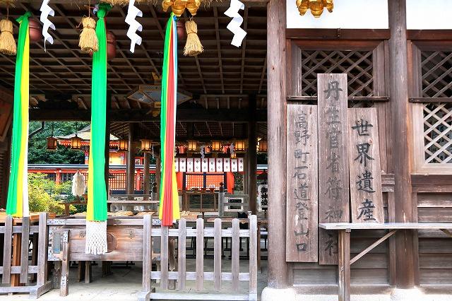 丹生官省符神社-10