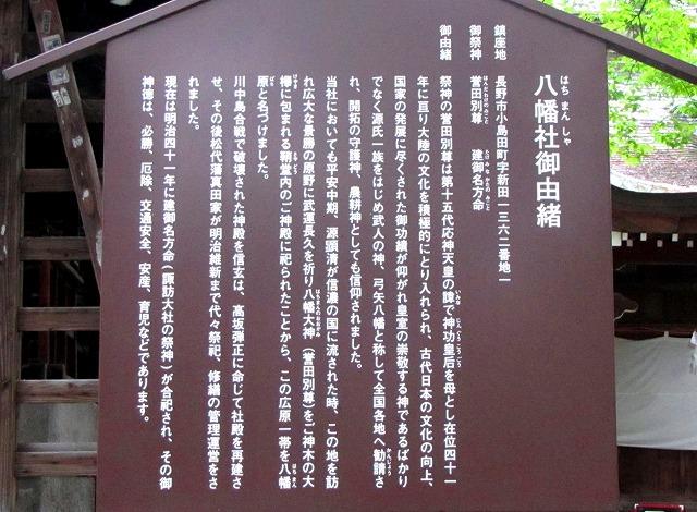 八幡原史跡公園-4