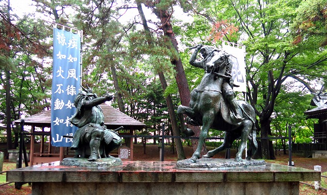八幡原史跡公園-6
