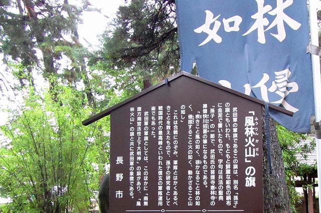八幡原史跡公園-7