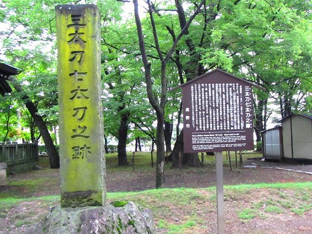 八幡原史跡公園-10