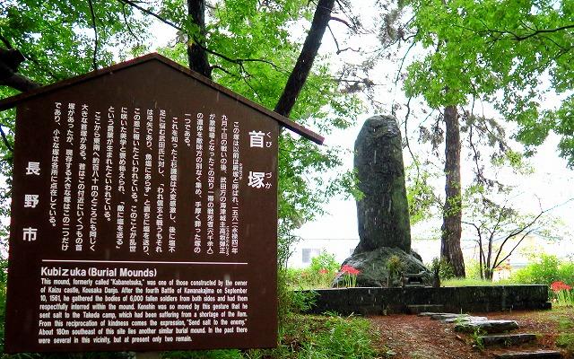 八幡原史跡公園-11