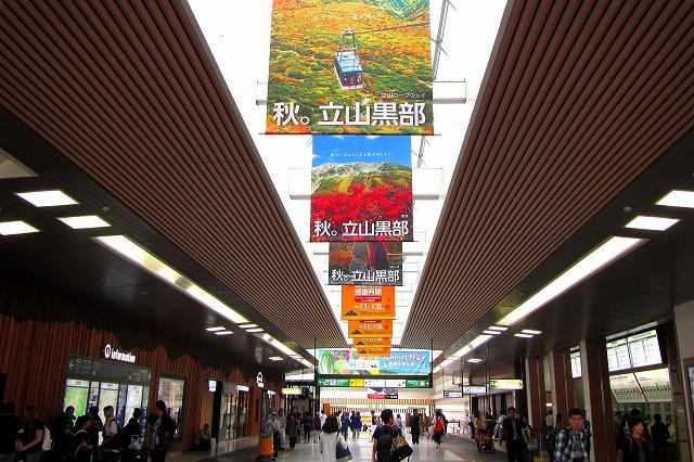 長野駅-1