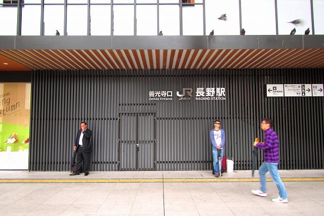 長野駅-8