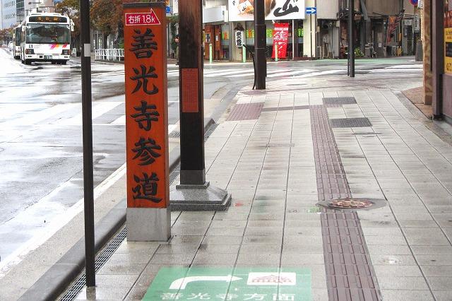 長野駅-12