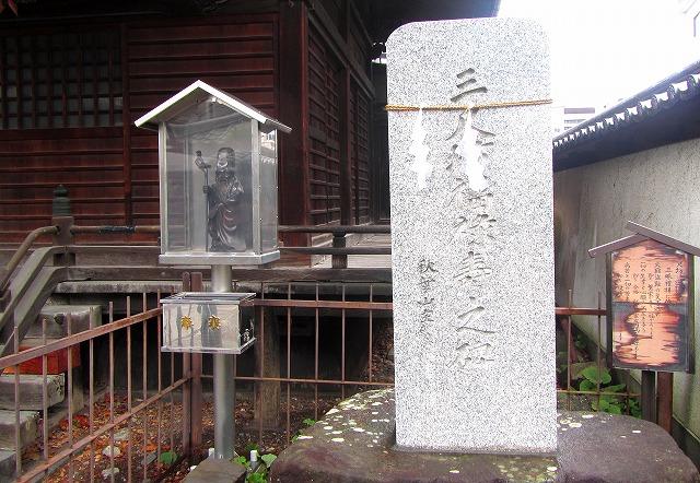 秋葉神社-2