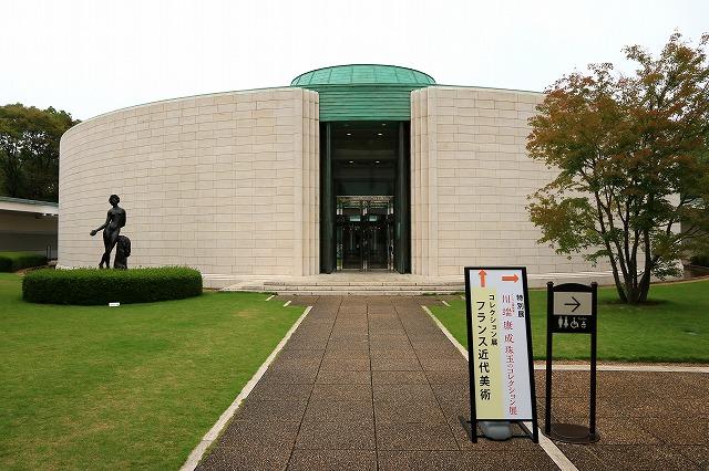 ひろしま美術館-4