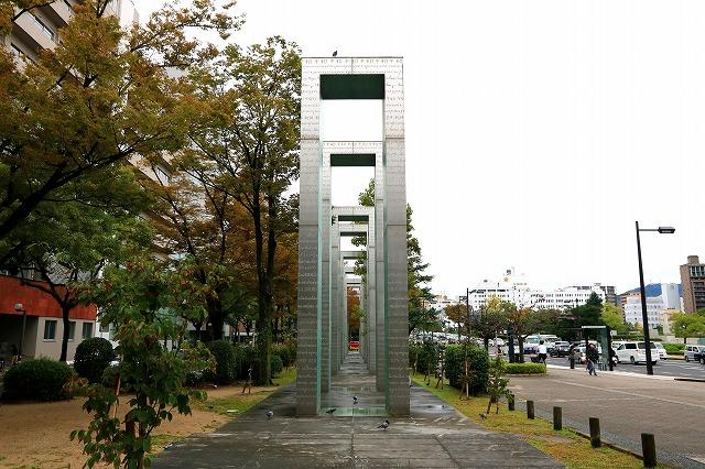 平和記念公園-2