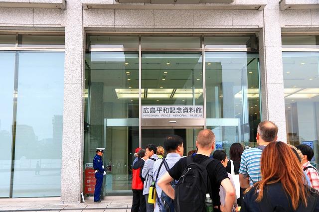 広島平和記念資料館-2