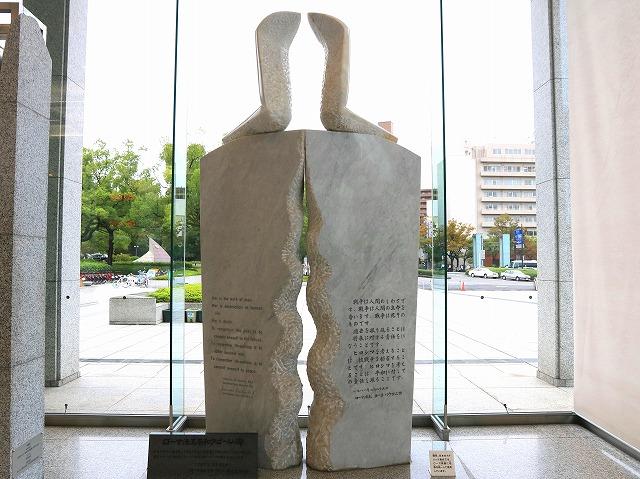 広島平和記念資料館-3