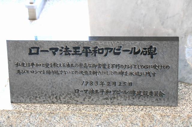 広島平和記念資料館-5