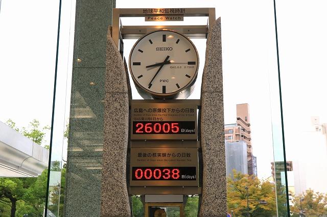 広島平和記念資料館-8