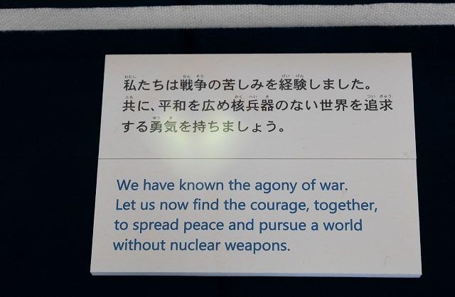オバマ大統領広島訪問-6