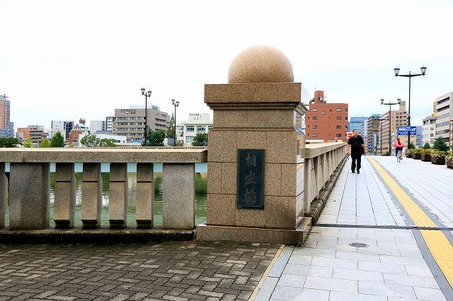 相生橋-2