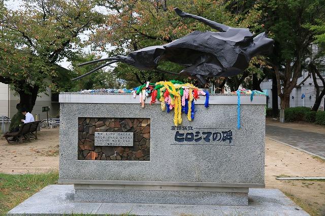 ヒロシマの碑-1