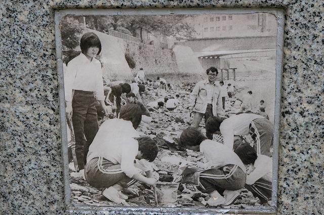 ヒロシマの碑-4