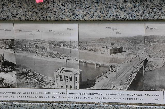 ヒロシマの碑-9