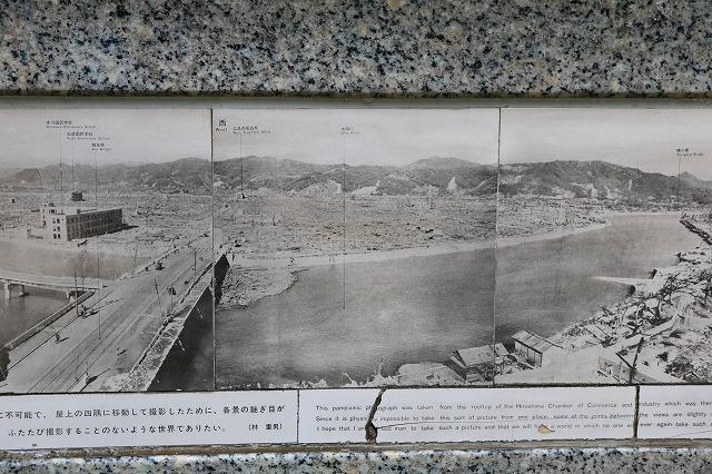 ヒロシマの碑-10