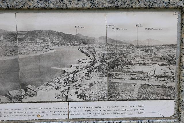 ヒロシマの碑-11