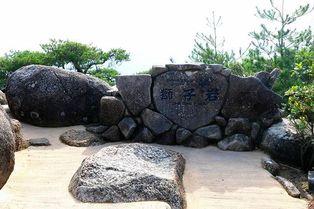 獅子岩展望台-6