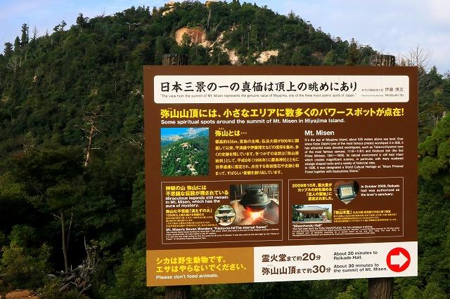 獅子岩展望台-7