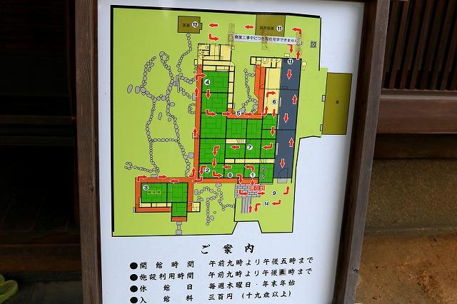 森川邸-2