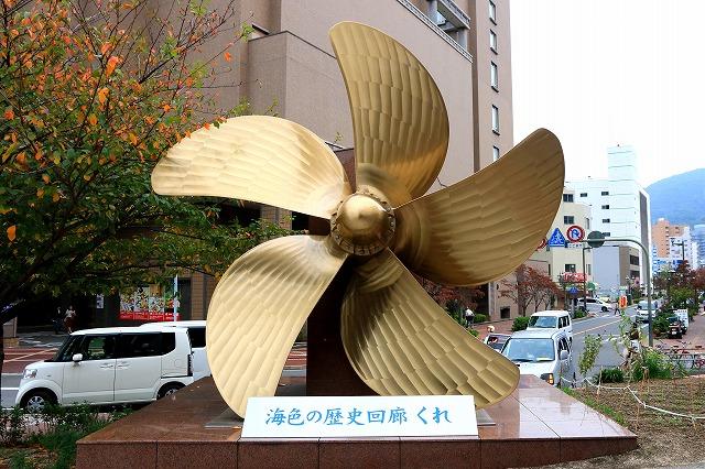 駅前広場-2