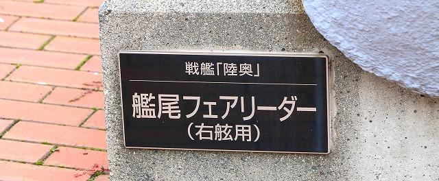 大和ミュージアム-2