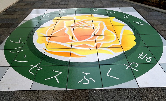 福山駅前-1