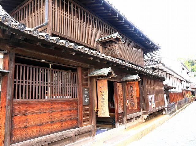 太田家住宅-2