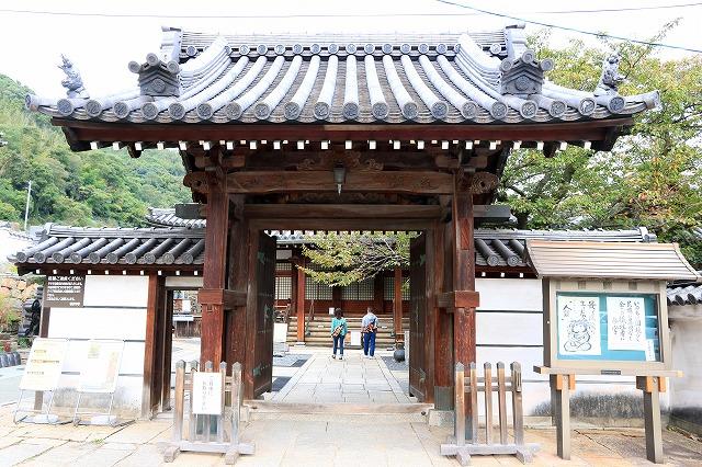 明円寺-1