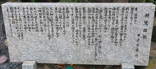 明円寺-4