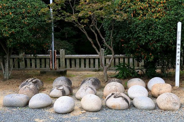 沼名前神社-10