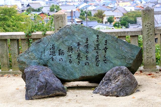 沼名前神社-13