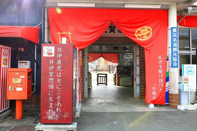 気賀駅-2