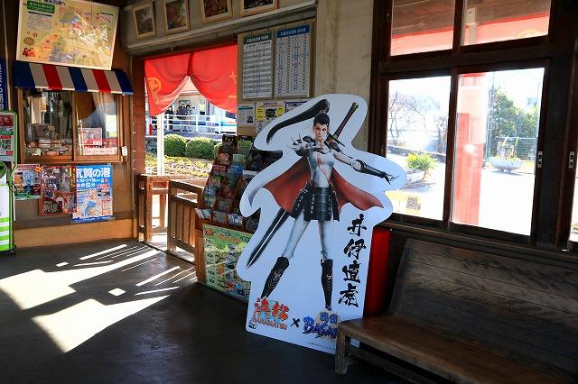 気賀駅-3
