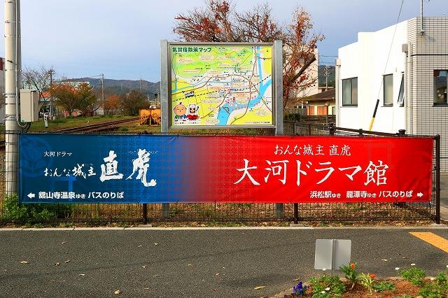 気賀駅-12