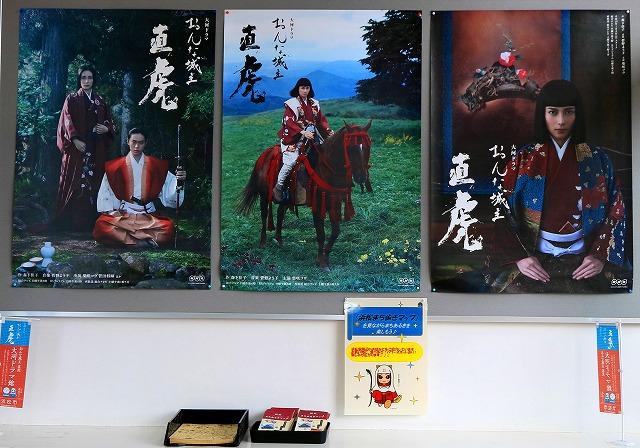 大河ドラマ館-9