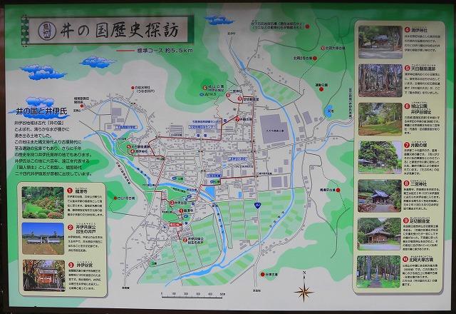 龍潭寺-2